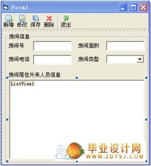 社区人口登记管理系统_社区登记人口照片