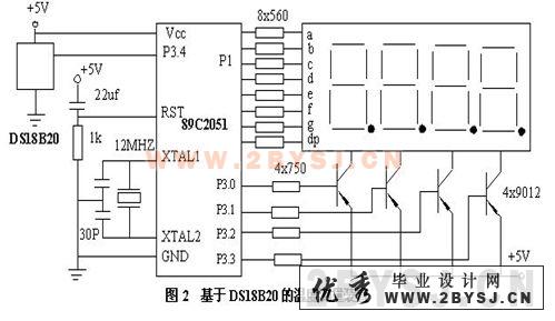 温度调节器电路图