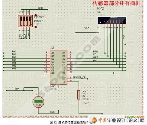 基于at89c51的煤气报警系统设计与实现(论文)|单片机