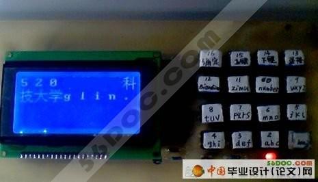 9279键盘显示电路图