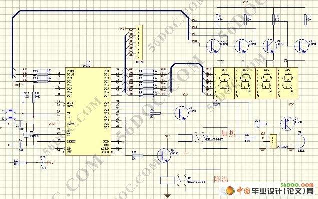 太阳能热水器温控上水系统设计