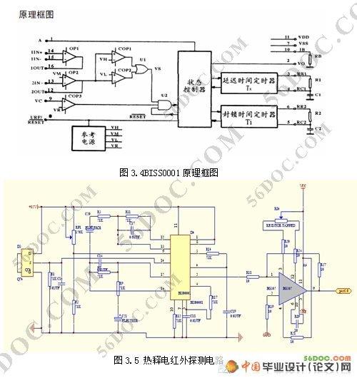 八路数字抢答器的设计(数字电路)