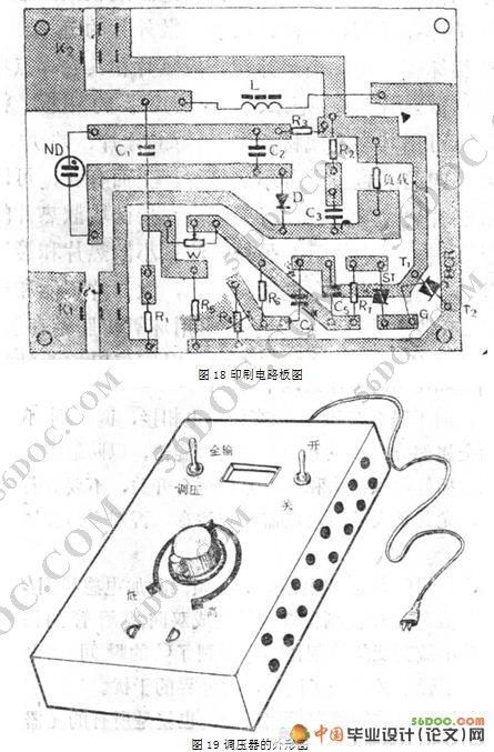 1电路设计和论证…………………………………………………………… 3.