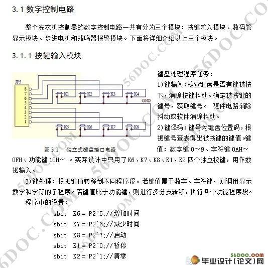 液位控制器blyw120接线图