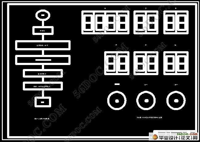 单片机电子日历设计(附电路原理