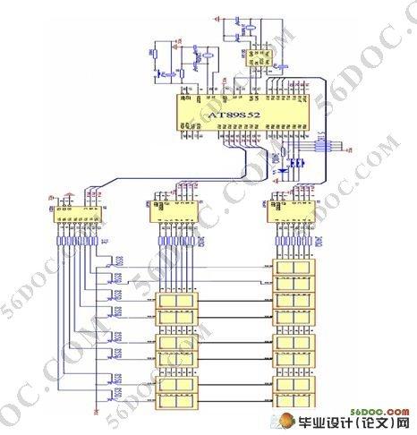 基于单片机的电子日历设计 附程序,电路图,CAD硬件外壳图