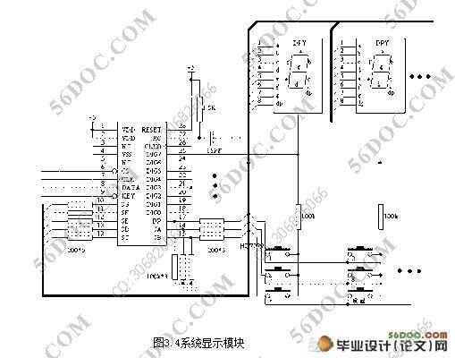 电路原理图,pcb图)(含任务书