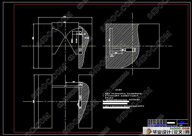 2节 控制器功能概述.9 第3章 系统硬件电路设计.10 第3.