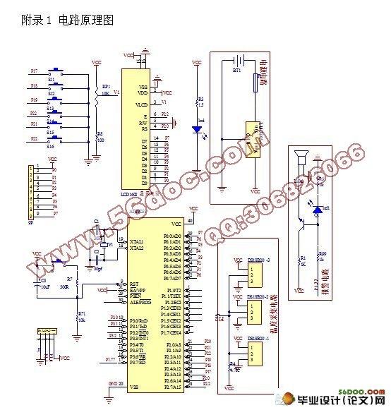 多路温度采集电路设计(附电路原理