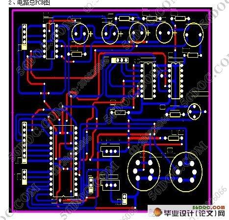 环境信息监测系统下位机设计(附程序,电路原理图,pcb图)