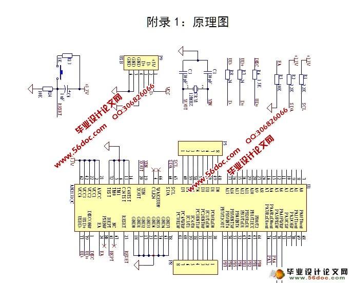电路 电路图 电子 设计 素材 原理图 688_552