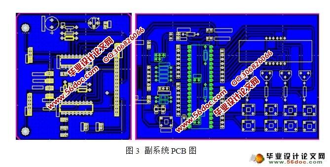 系统(无线电发射与接收)