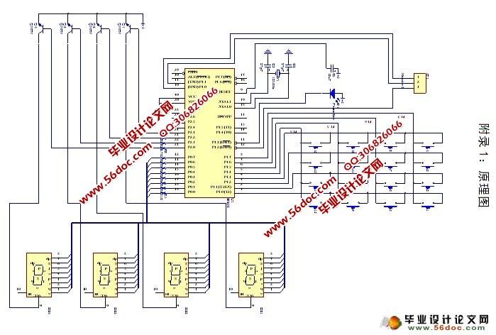电子信息毕业设计 电子 >> 正文  无线调频发射器的设计(附程序,电路