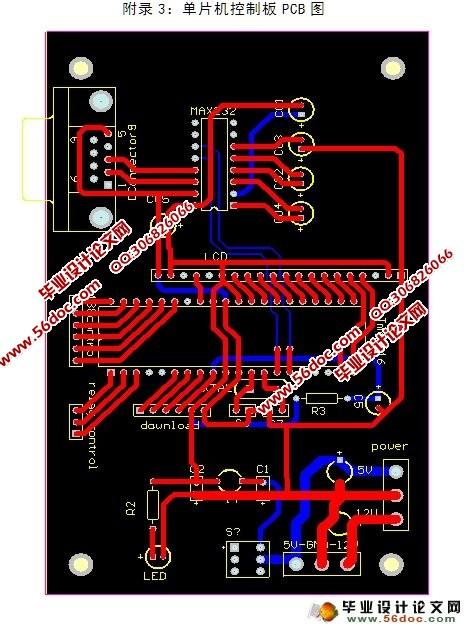汽车实验台电路控制系统(附vb,单片机程序,pcb,电路原理图)