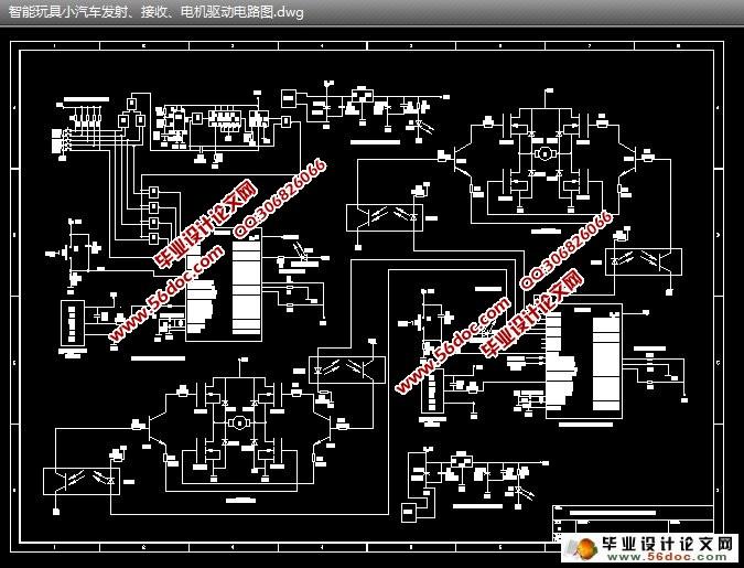 智能玩具小车的设计(含电路图,程序)