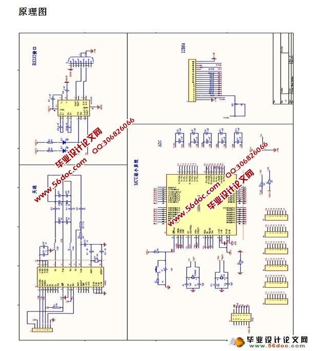 rfid-rc522 电路图