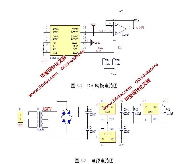 基于单片机数字式直流稳压电源设计(含原理图,Proteus仿真程序)(论文9100字,Proteus仿真程序,答辩PPT) 摘 要 数字式直流稳压电源在教学、科研等领域得到了广泛的应用。传统的数字式直流稳压电源调节精度不高、体积大、结构复杂,使用麻烦。数字直流电源是由单片机控制,数字化直流稳压电源使用数码显示,通过按键控制输出电压大小,具有调节精度高等特点[1]。设计以数字式直流稳压电源的软件和硬件设计为研究对象,设计了一款基于单片机控制的数字稳压电源,电压输出通过按键来控制,最小可调电压为0.