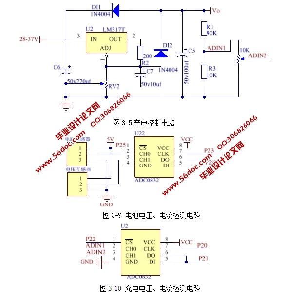 基于单片机的太阳能充电器设计(含电路图,proteus仿真