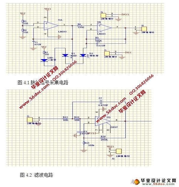 555晶振电路图