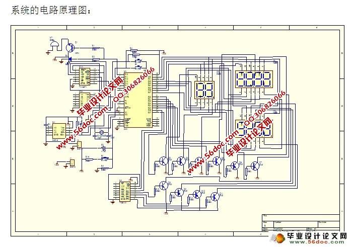 电子式里程表的设计(at89s51单片机)