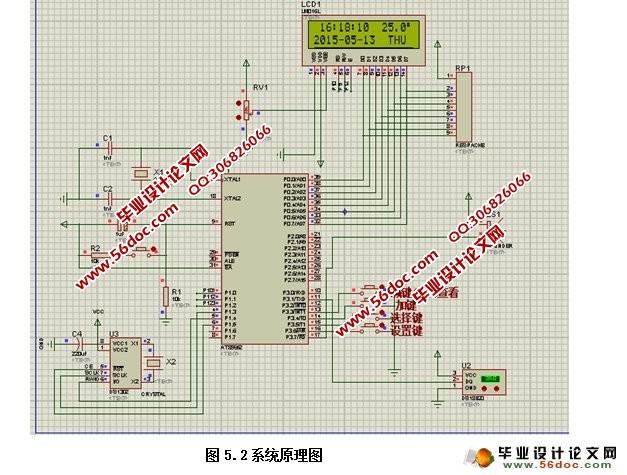 6电路设计最终方案决定    4   3 系统硬件的设计    5   3.