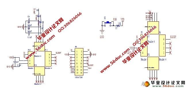 基于单片机的简易计步器设计(附实物图,电路原理图,程序)