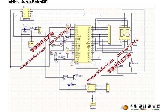 两按键加减控制数码管电路图