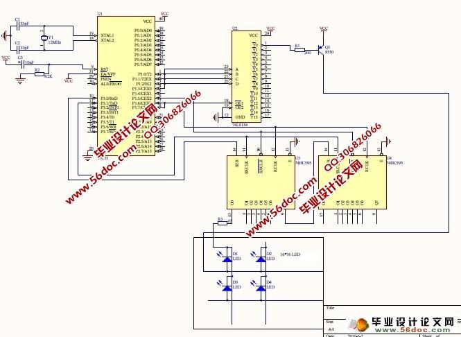 基于单片机超声波测距防撞报警系统的设计(含电路图,pcb图,程序)
