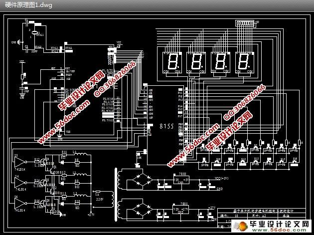 基于单片机的步进电机控制系统的设计(含原理图,程序