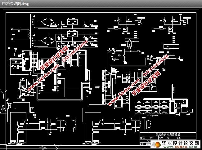 基于单片机的电力线路保护的设计(含电路原理图,程序)(任务书,开题报告,中期检查表,毕业论文19300字,CAD电路原理图) 摘 要:本设计对采用单片机构成结构简单、成本低,使用方便的电流保护方式,且对装置的硬件结构、软件设计进行了研究,设计了一种基于MCS-51单片机的输电线路电流保护装置。本设计重要包括三大部分的内容。第一部分介绍了微机保护的相关知识;第二部分为单片机实现输电线路电流保护的硬件电路设计,设计了模拟量输入通道、单片机系统、开关量输出通道以及键盘和显示电路,并介绍了了AD7501、AD57