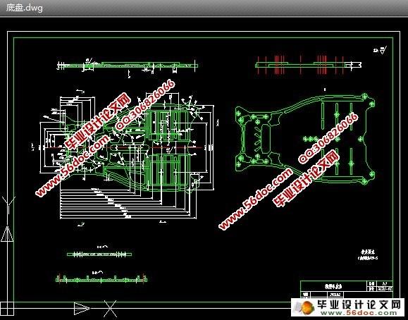 基于攝像頭的智能車系統設計(單驅動尋白線)(cad,程序圖片