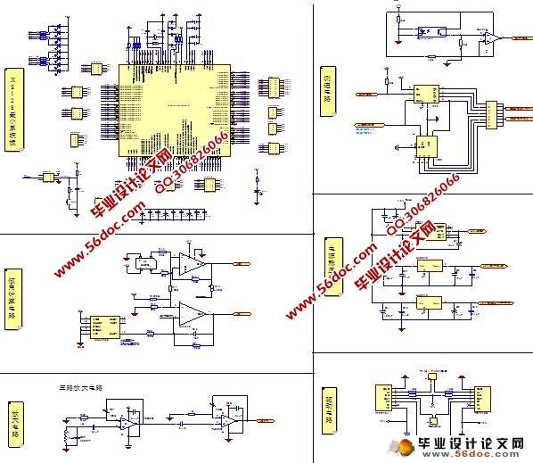 基于电磁感应技术的智能车路径检测设计