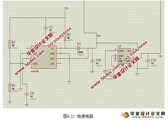 检测系统设计 CAD,proe三维,电路图