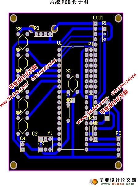 基于单片机的汽车倒车系统设计(超声测距报警)(c语言程序)