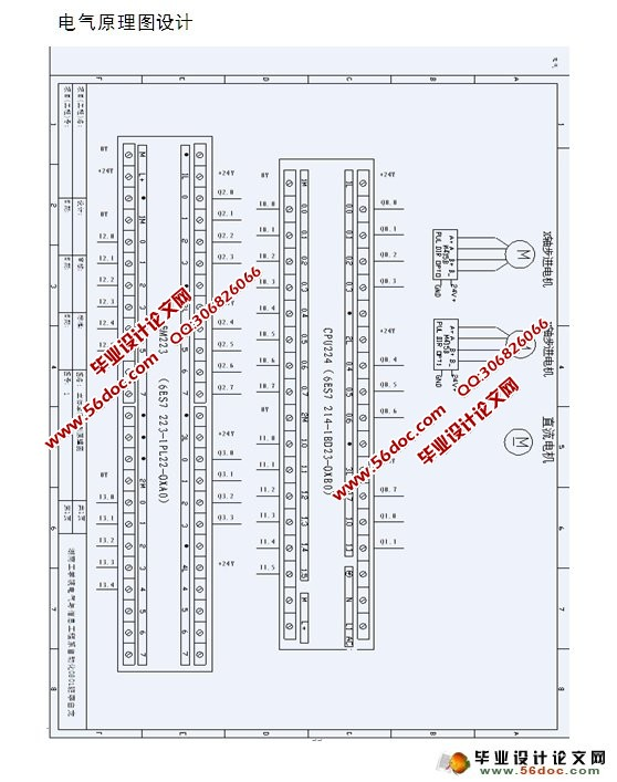 图纸1张,答辩PPT) 摘 要 立式循环式立体车库设备由钢结构框架、机械系统、电气设备及自动控制系统、消防系统等组成,控制系统通常选择可编程控制器(可编程控制器),自动车辆存取控制。立式立体车库设计灵活,使用可编程控制器和微机作为一种控制系统,将使停车库实现真正的智能化、网络化。在本文中,1个工程实例进行了分析。散装汽车库的工作原理及可编程控制器控制系统车库设施采用机械式停车库,以存放车辆称为机械式立体车库的主要手段。这项研究是升降横移式立体车库控制系统,车库是由主体架和多个同车的结构。当台湾台湾汽车停车