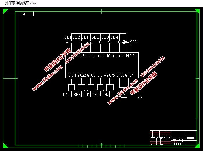 基于plc的液体混合控制系统的设计(含cad梯形图,接线图)