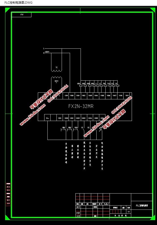 基于plc的工业洗衣机控制系统的设计(含电路图,原理图