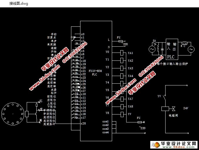 基于plc的五自由度机械手控制(含梯形程序图,结构图)