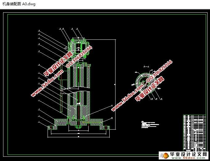 图纸11张,答辩PPT) 摘要 通过对大学本科四年的所学知识进行整合,对工业机械手各部分机械结构和功能的论述和分析,设计了一种圆柱坐标形式的数控机床上下料机械手。本文简要介绍了工业机器人的概念,机械手的组成和分类。本文对机械手进行总体方案设计,确定了机械手的转动方案,确定了机械手的技术参数。同时,计算出了回转油缸的驱动力矩,重点针对机械手的腰座、手臂、手爪等各部分机械结构以及机械手控制系统进行了详细的设计。具体进行了机械手的总体设计,腰座结构的设计,机械手手臂结构的设计,末端执行器的结构设计,机械手的机械