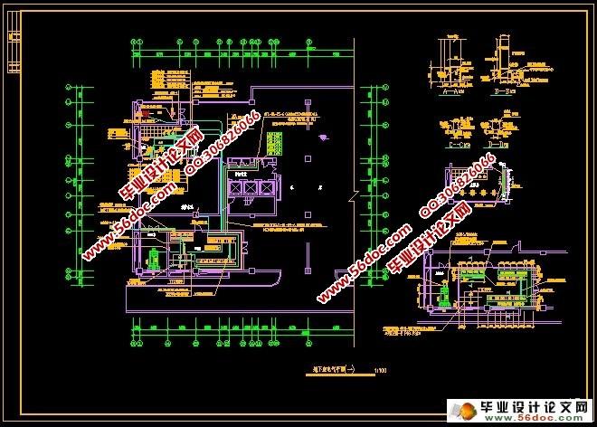 1,住宅的电气系统,包括变,配电系统(包括负荷等级,供电电源,主接线