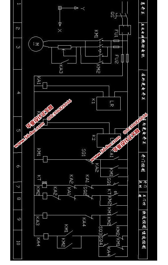 基于plc自动门控制系统的设计(s7-200)