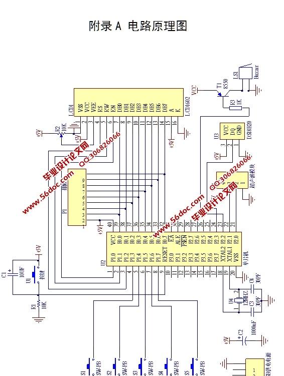 声波测井仪数据采集系统设计(含电路原理图,pcb图,仿真程序)