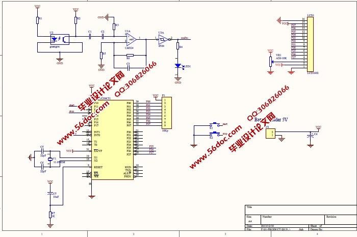基于单片机设计的心率测试仪设计(含电路图,程序)