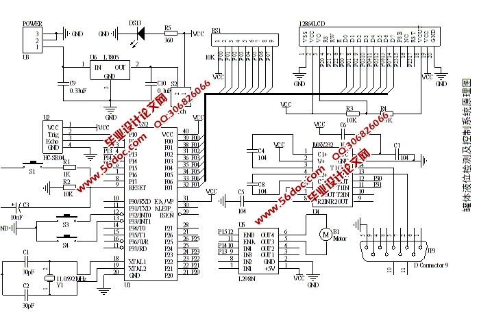 5v直流电源作为输入,通过l7805稳压电路转化为 5v直流电对整个系统