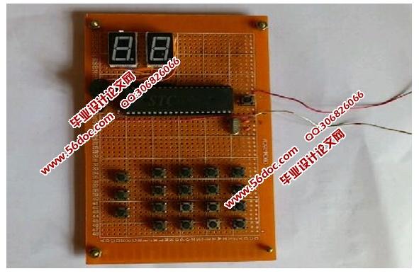 具体的就包括4*4矩阵键盘设计,控制电路设计,led显示电路设计及4*4