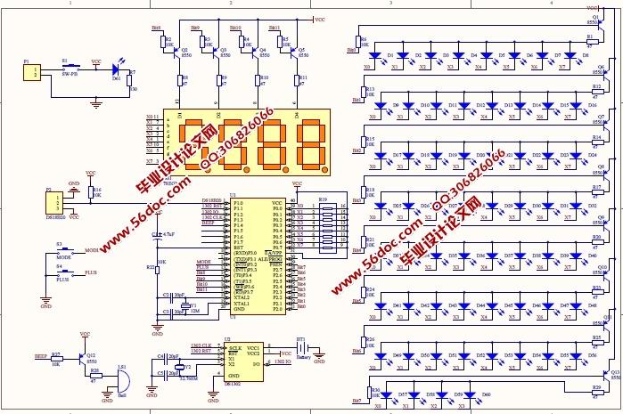 基于单片机的60s旋转电子时钟的设计(含电路原理图,程序)