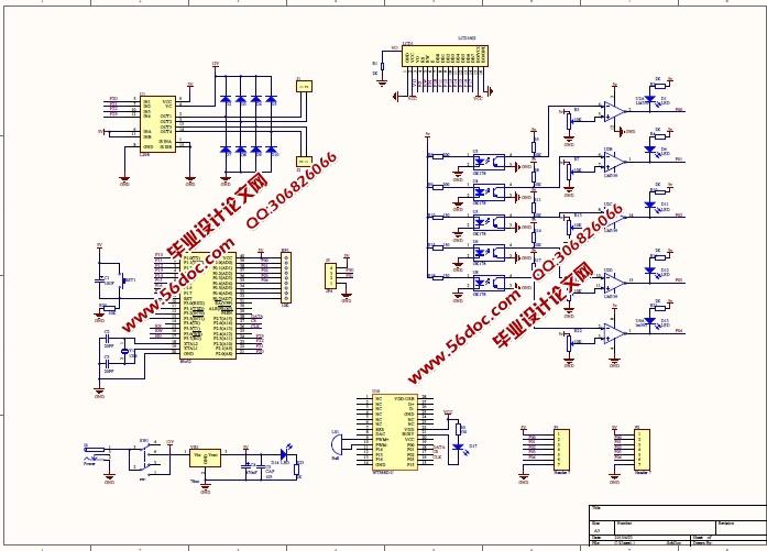 4 循迹电路设计    23   3.5 小车驱动电路设计    24   3.