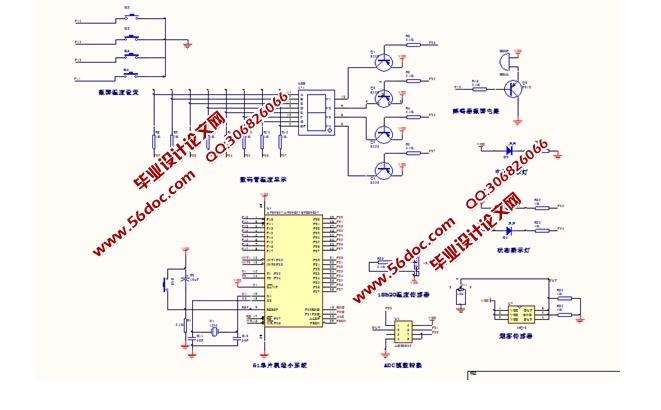 采用324蜂鸣器电路图
