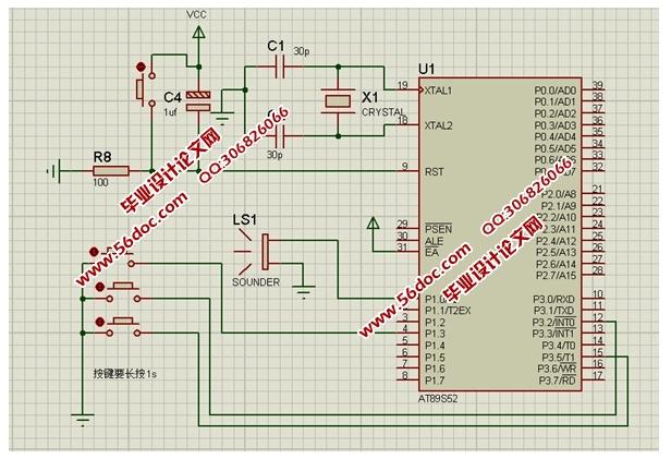 基于单片机音乐播放器的设计(附原理图,仿真图,程序)