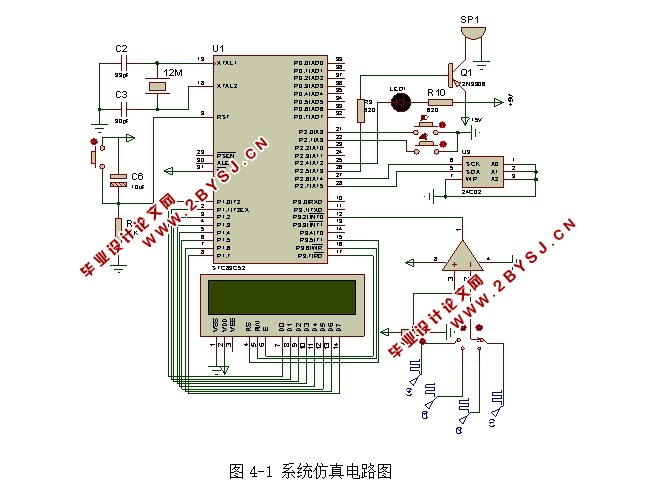 5v系统按键电路图